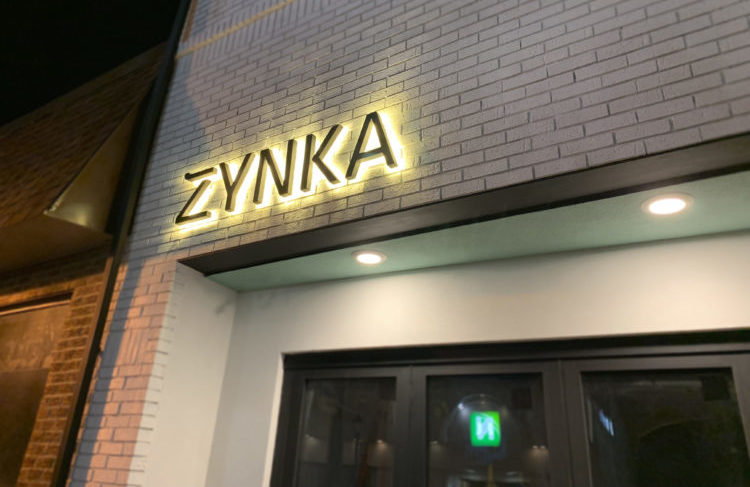 ZYNKA Gallery is opening soon in Sharpsburg with an exhibition of major Pittsburgh artists