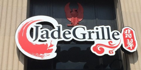 Jade Grill, newly opened on Washington Rd in Mt. Lebanon