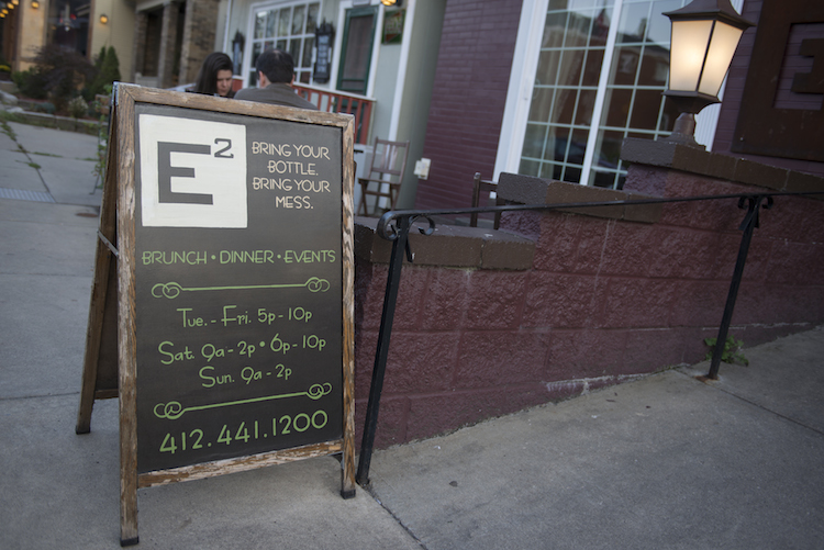 E2 in Highland Park. Photo by Erika Gidley